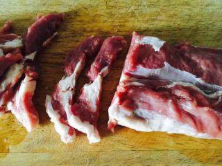 #咸味# 西葫芦羊肉水饺,先切成肉片
