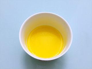 麻薯包,黄油隔热水融化备用