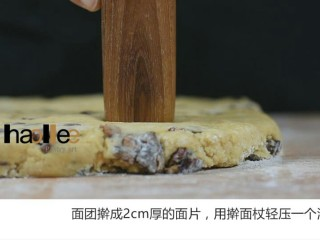 红枣司康,面团擀成2cm厚的面片,用擀面杖轻压一个洞