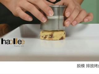 红枣司康,脱膜排放烤盘