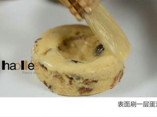 红枣司康,表面刷一层蛋液