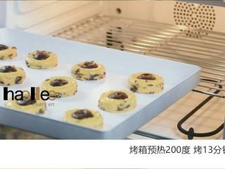 红枣司康,烤箱预热200度烤13分钟