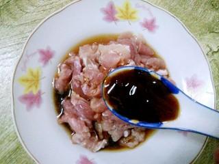 小炒四季豆,1汤匙蚝油