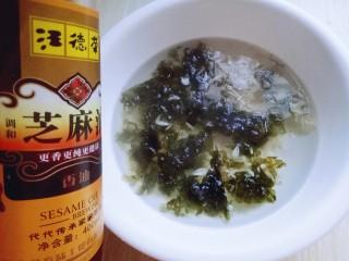#咸味#紫菜虾皮鲜肉小馄饨,再滴几滴芝麻油。