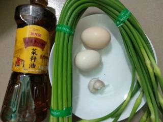 蒜苔炒鸡蛋,准备食材。