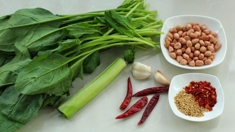 菠菜陈醋花生米,准备好所需食材