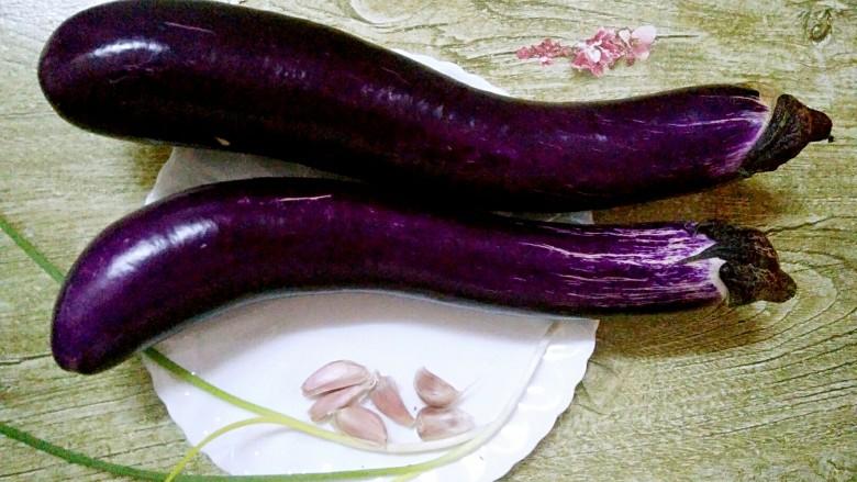 蒜蓉茄子,准备好食材