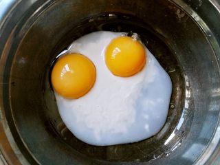 舒芙蕾松饼(烤箱版),加入蛋黄备用