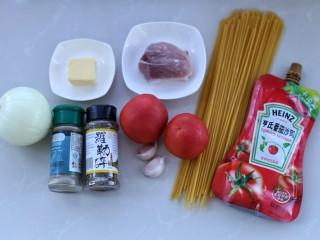 番茄肉酱意面,准备好所需食材