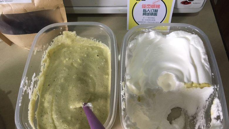 威风蛋糕(可定制口味),取3分之1的蛋白(打发好的蛋清)到左边搅拌均匀