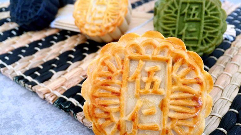 三色精品五仁月饼(含精品月饼馅)
