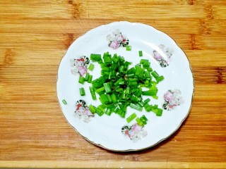 披红戴绿的蒜香红辣椒蒸黄鱼,葱花一部分