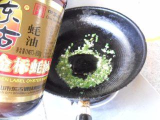 焦熘茄条, 锅留底油,炒香葱花,加蚝油