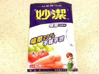 椰香浓郁的大理石豆沙吐司(一次性发酵),选择用35*25cm大小的保鲜袋,来装豆沙馅,这个大号的保鲜袋刚好合适