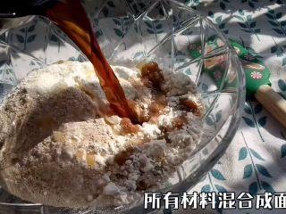 象形土豆包子,红糖水