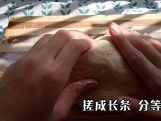 象形土豆包子,揉成长条