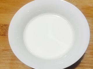 桂花红枣核桃羹#冬喝暖饮夏喝冰#,一勺生粉用水拌匀