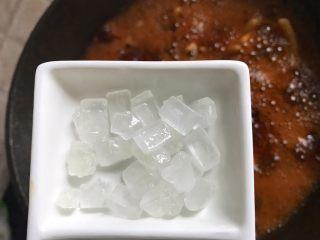 秘制红烧鸡爪,加入冰糖