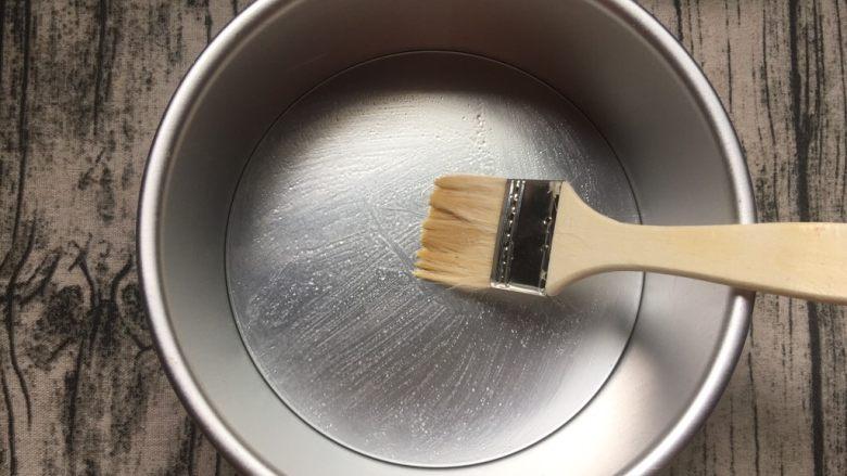 酸奶起司蛋糕,模具刷一层油