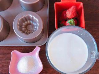 草莓奶冻可可蛋糕杯,先准备草莓奶冻食材