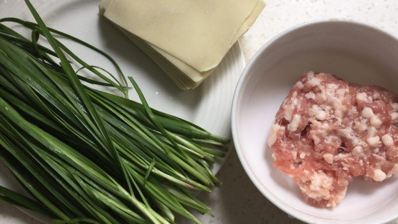 韭菜馄饨,准备食材