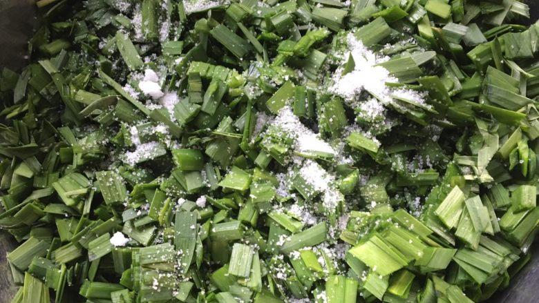韭菜馄饨,韭菜加1克盐