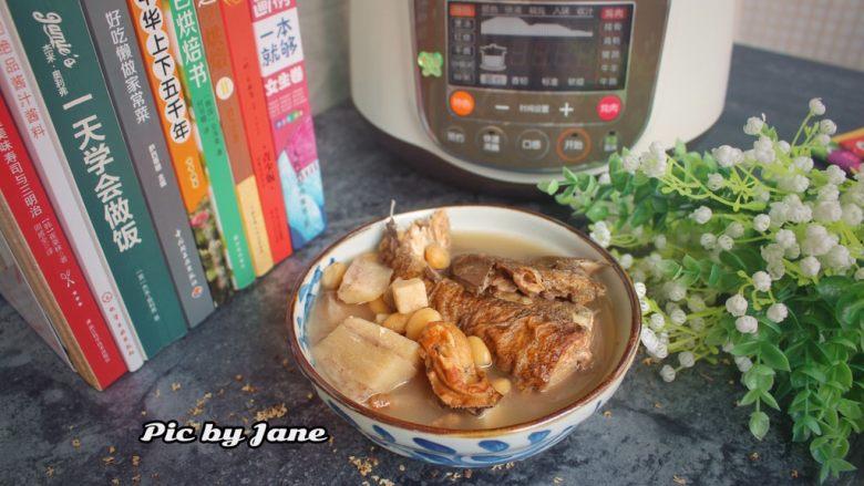 一碗汤 蚝豉粉葛牛尾鱼汤,成品