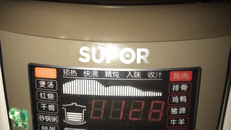 一碗汤 蚝豉粉葛牛尾鱼汤,煲1.5小时后就可以了,喝时适当加点盐