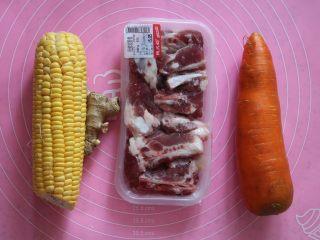 胡萝卜玉米排骨汤,食材大合影