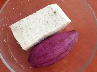紫薯蛋糕卷,芋头、紫薯备好