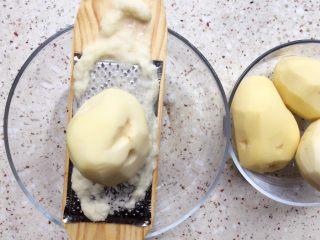 土豆水晶包子,用土豆研磨器磨成土豆泥;
