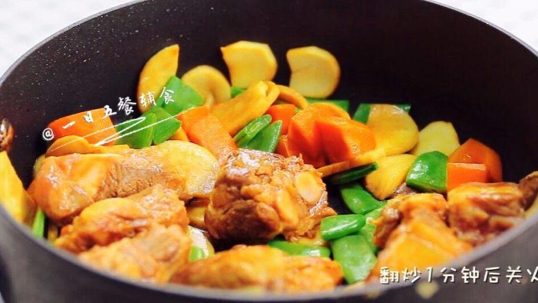 时蔬排骨饭 宝宝辅食 大米+糯米+杏鲍菇,翻炒几下加排骨,炒炒就可以关火。