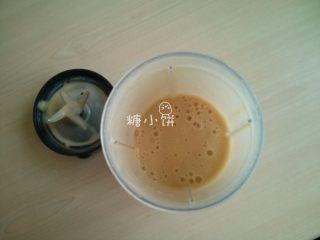 【斑纹豆沙莲蓉月饼】自制红豆沙+白莲蓉,连水带莲子一起倒入搅拌机中打成浆状