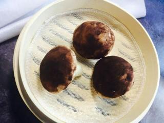 香菇馒头包,好了!赶紧美美的享受手工健康美味的香菇馒头包吧!