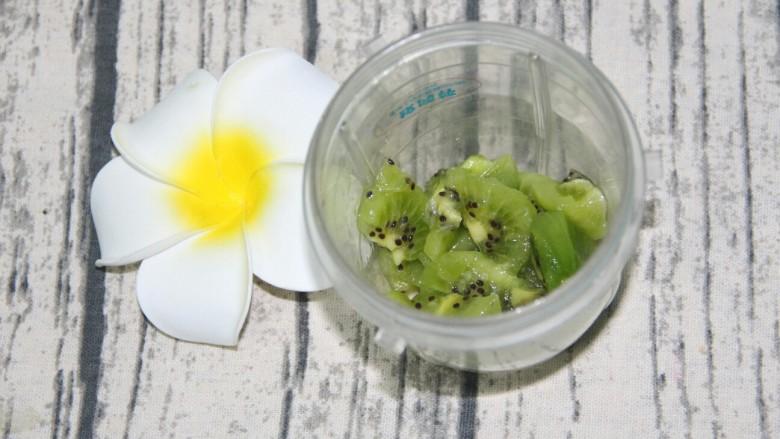 奇异果酸奶昔,剩下的奇异果切成小块,放入榨汁杯