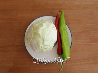 早餐+圆白菜腌菜,准备所有食材
