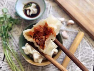 胡萝卜大葱猪肉饺子,好香好好吃;