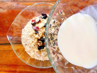 早餐+健康饮食之低脂无油无糖坚果燕麦饼,倒入牛奶!
