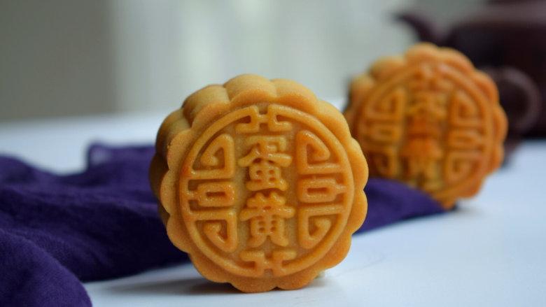 广式月饼~莲蓉蛋黄月饼