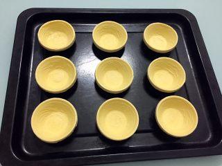 玉米蛋挞,蛋挞皮提前室温解冻
