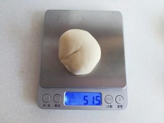 海螺花卷,称重每个大约52克左右