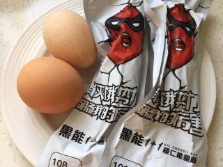 香肠厚蛋烧,准备食材