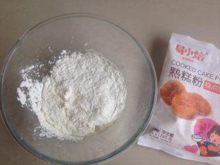 红薯糯米饼,加入熟糕粉