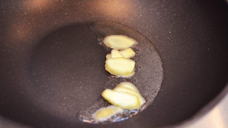 柠檬鸡翅,锅中油烧热,大火,放入生姜片爆香。