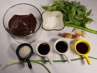 糖醋猪肝,提前将原材料准备好  叨叨叨:猪肝选择新鲜的为好,新鲜猪肝颜色呈紫红色,富有光泽,整体颜色一致,表面没有水泡,用手接触富有弹性