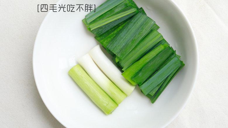 鲜藕炖排骨,蒜叶切好备用;