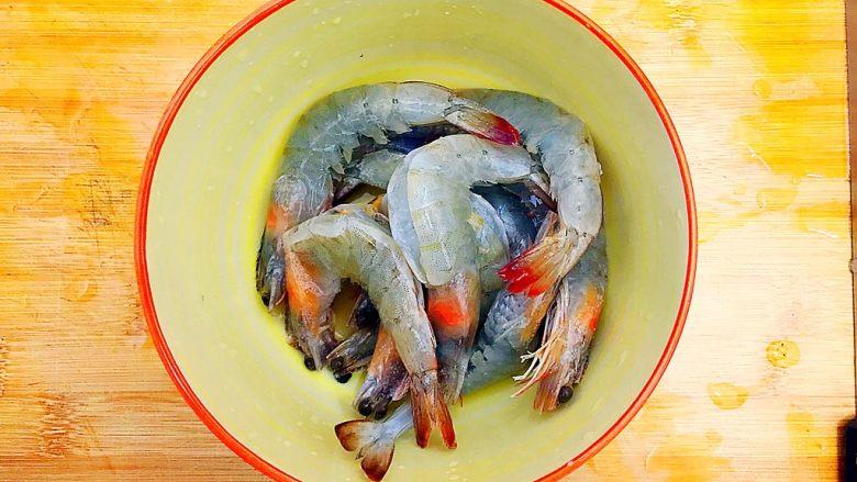 酸甜可口梅汁开背虾,全部洗净了!