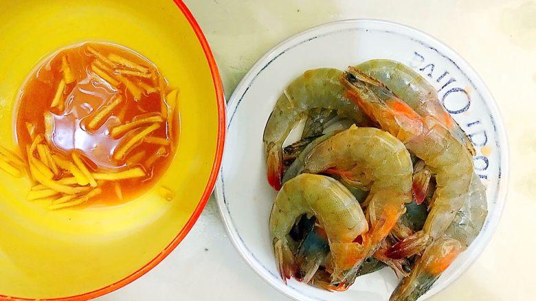 酸甜可口梅汁开背虾,捞出腌制好的虾,料酒和姜丝不要了!