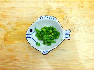 酸甜可口梅汁开背虾,留起一小部分葱青,备用!