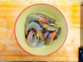 酸甜可口梅汁开背虾,抓均匀,腌制,备用!